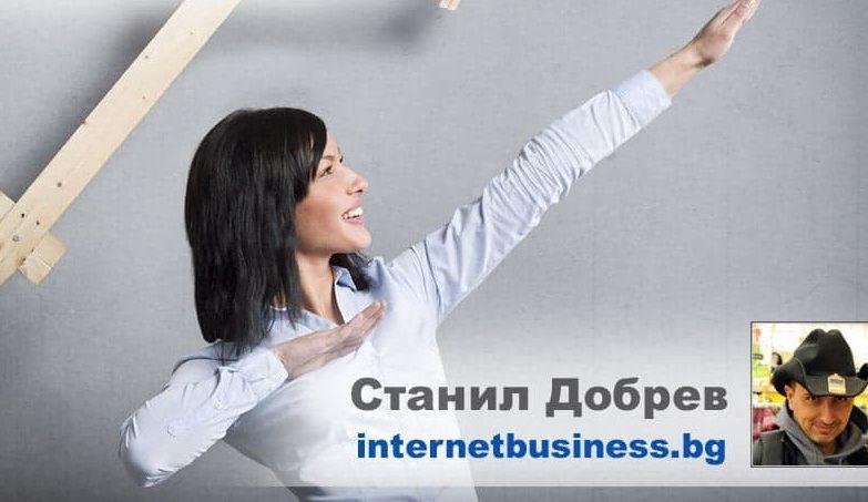 """Уебинари """"Майстори на онлайн бизнеса"""""""